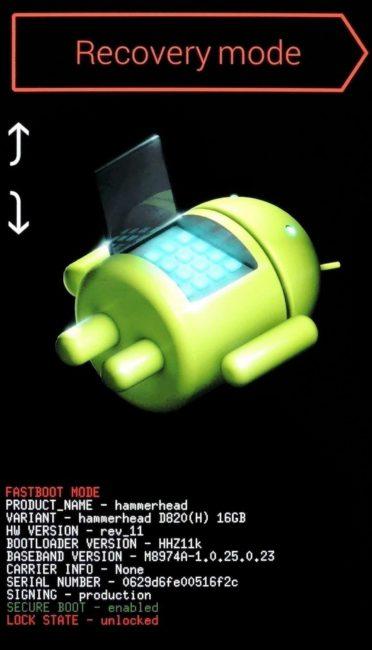 Instalación de Android 7.0 en un Nexus
