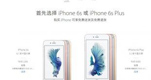 iPhone-6s-precio-china