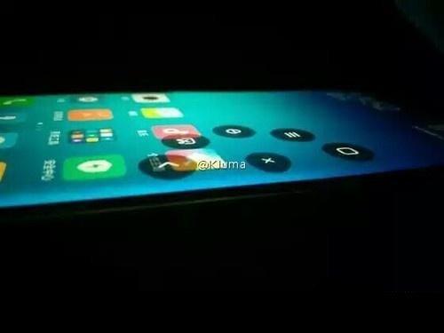 Xiaomi Mi Note 2 lateral