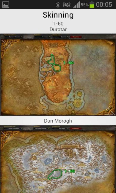 World Of Warcraft Legion profesiones
