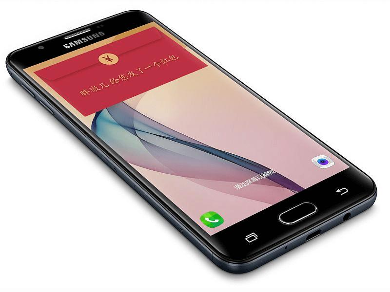 SAmsung Galaxy On7 2016 en negro
