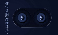 Desvelan los precios del Xiaomi Mi5s y que integrará una cámara dual