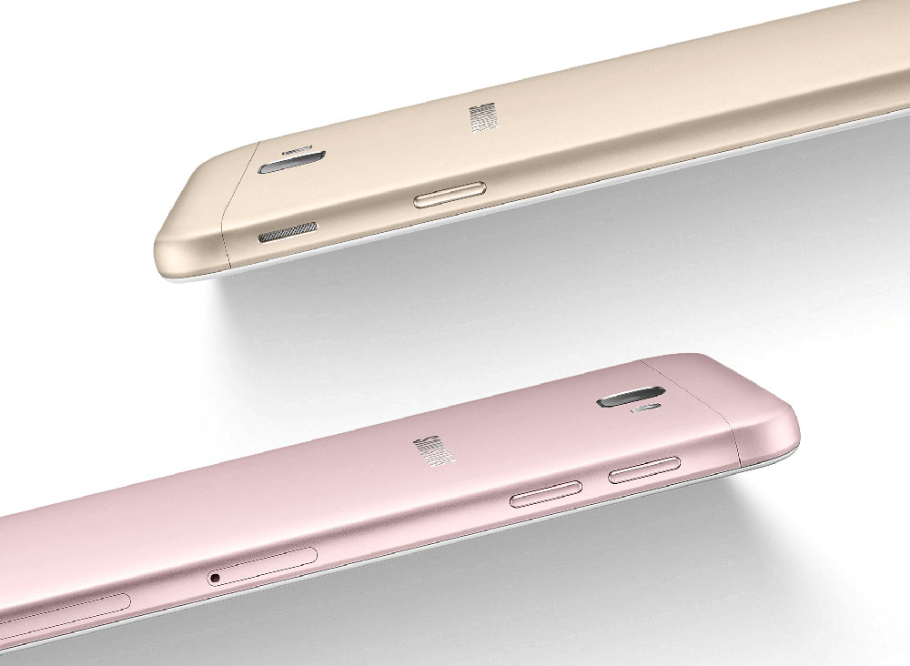 Samsung Galaxy On7 en rosa y dorado