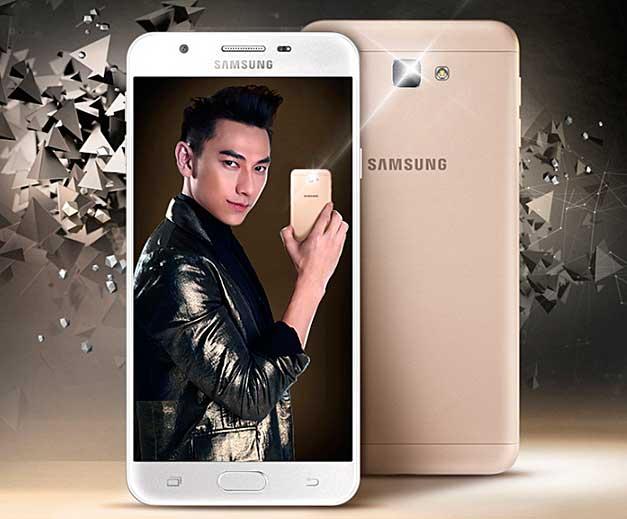 Samsung Galaxy J7 Prime dorado