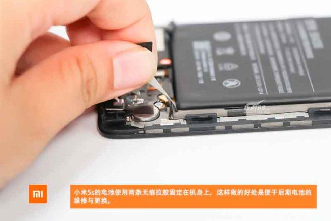 Xiaomi Mi5s teardown