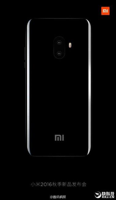 imágenes del Xiaomi Mi5s con camara dual