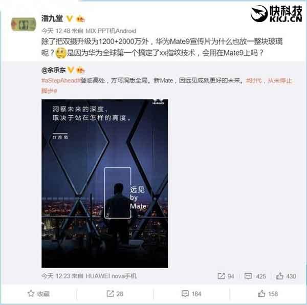 Huawei Mate 9 combo de camara
