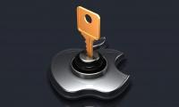 Privacidad-Apple-200x120