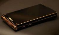 Gionee presentará este mes un nuevo teléfono tipo concha con 4GB de RAM