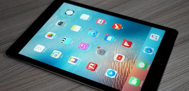 iPad Pro 9.7 tablet