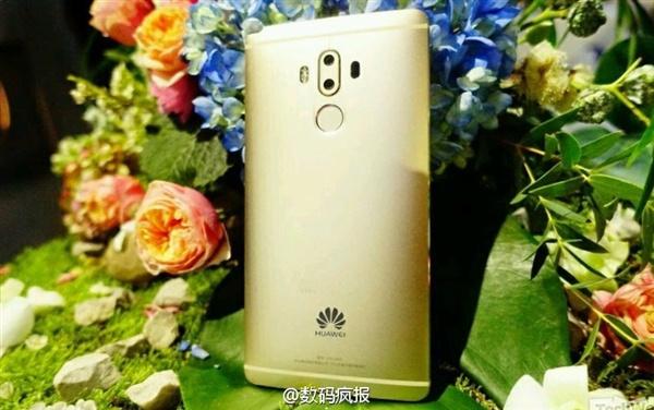Huawei Mate 9 dorado