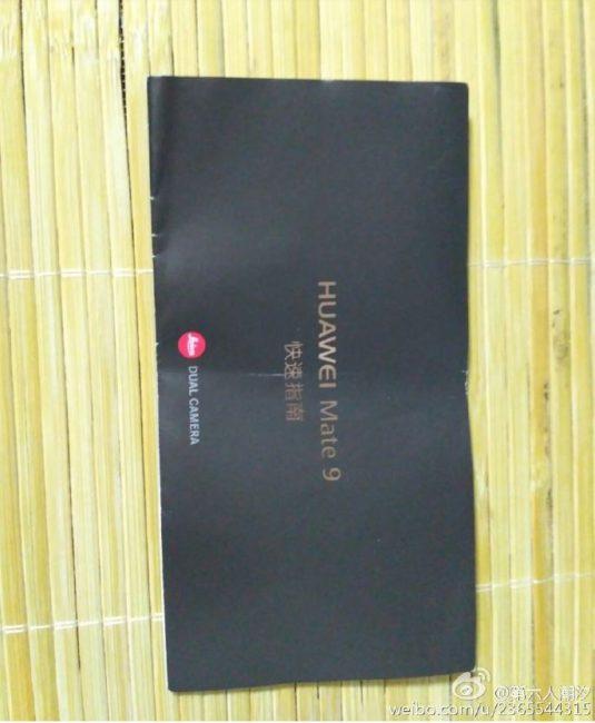caracteristicas Huawei Mate 9