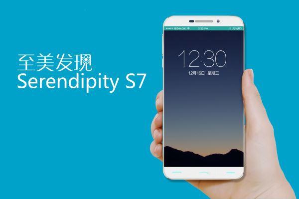 diseño serendipity s7