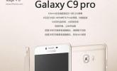El Samsung Galaxy C9 Pro con 6 GB de RAM llegaría mañana por 430 euros