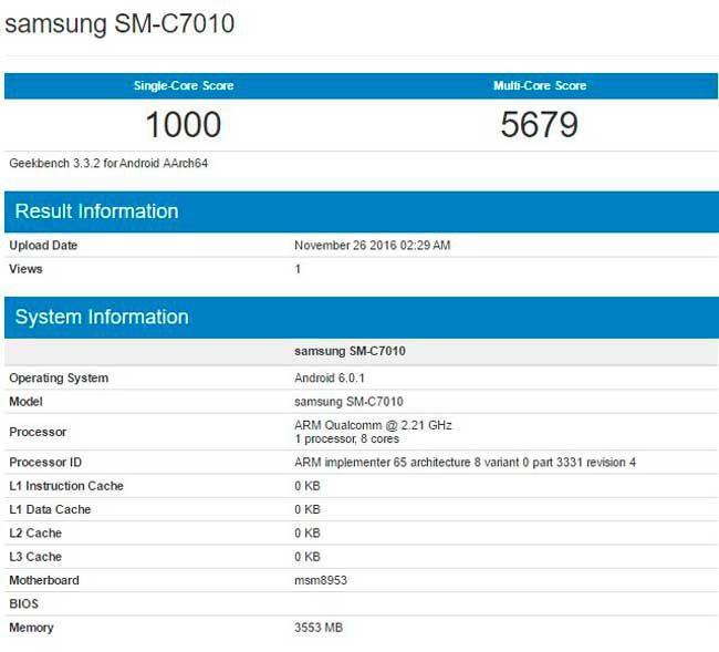 ficha técnica del Samsung Galaxy C7 Pro
