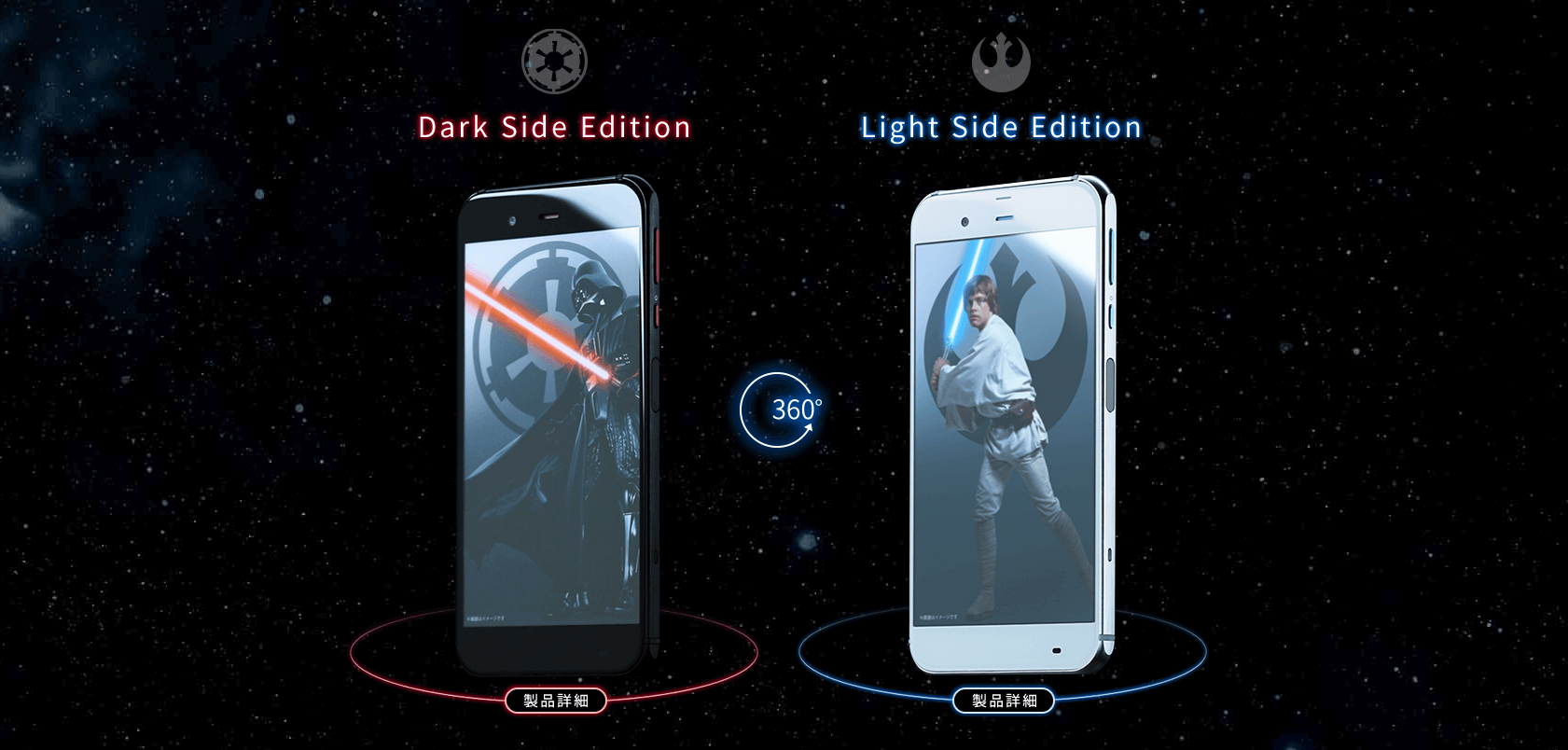 moviles oficiales star wars