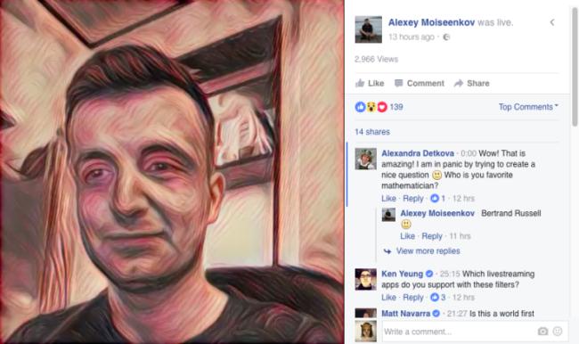 filtros de Prisma en Facebook