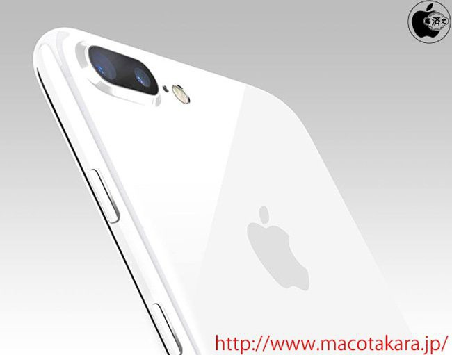 iphone 7 blanco brillante