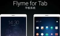 Meizu trabaja en su primera tablet, para presentar a principios de 2017