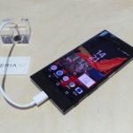 Sony-Xperia-XZ-diseno-150x150