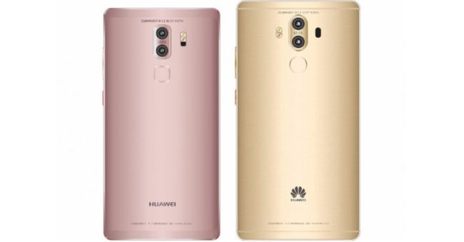 Diseño de la parte trasera del Huawei Mate 9