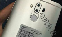 ZTE-Axon-7-Max-fotos-200x120